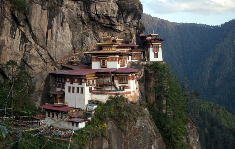 Beautiful Bhutan 1
